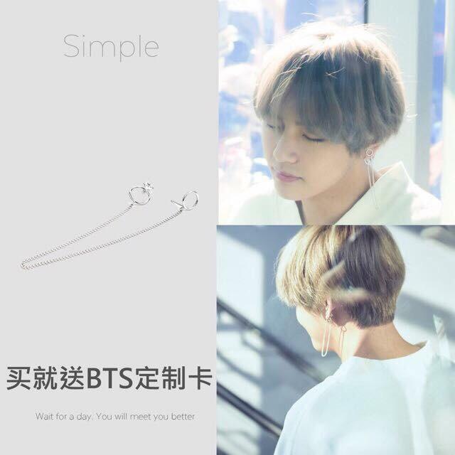 Hình ảnh Khuyên tai V Teahuyng BTS - Kpop một đôi
