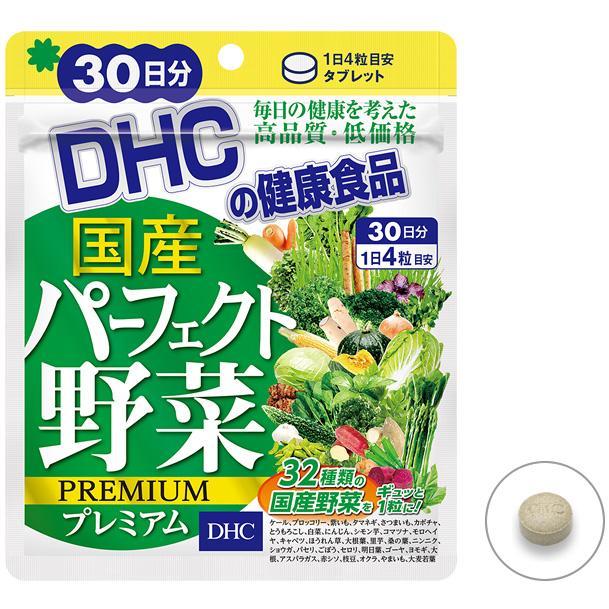 viên uống DHC rau củ cao cấp nhật bản