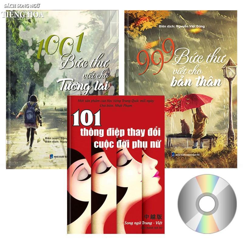 Ôn Tập Combo 3 Sach Song Ngữ Tiếng Trung 1001 Bức Thư 999 Bức Thư 101 Thong Điệp Co Audio Dvd Việt Nam