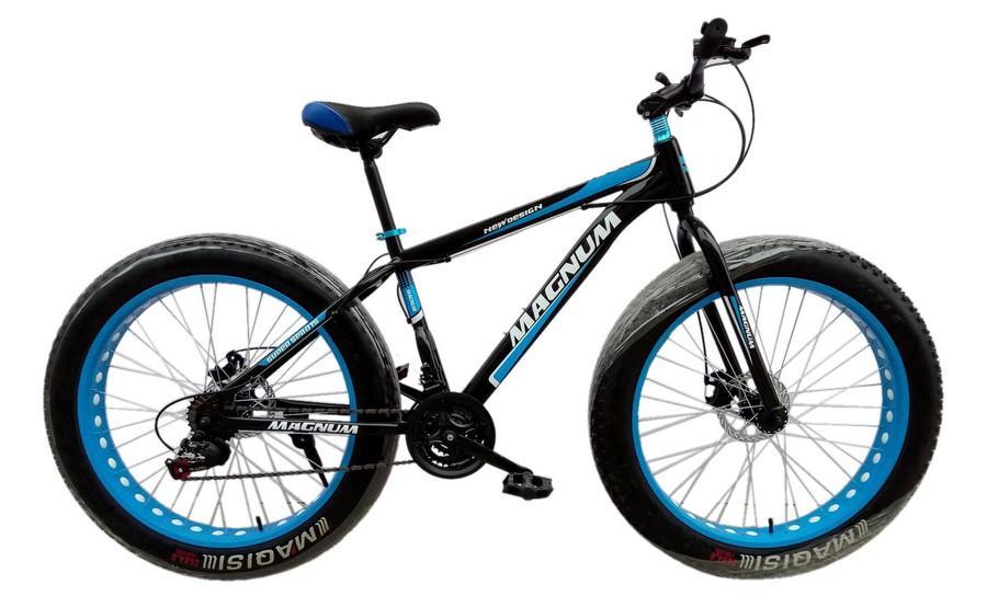Xe đạp thể thao Magnum MTB-FAT08