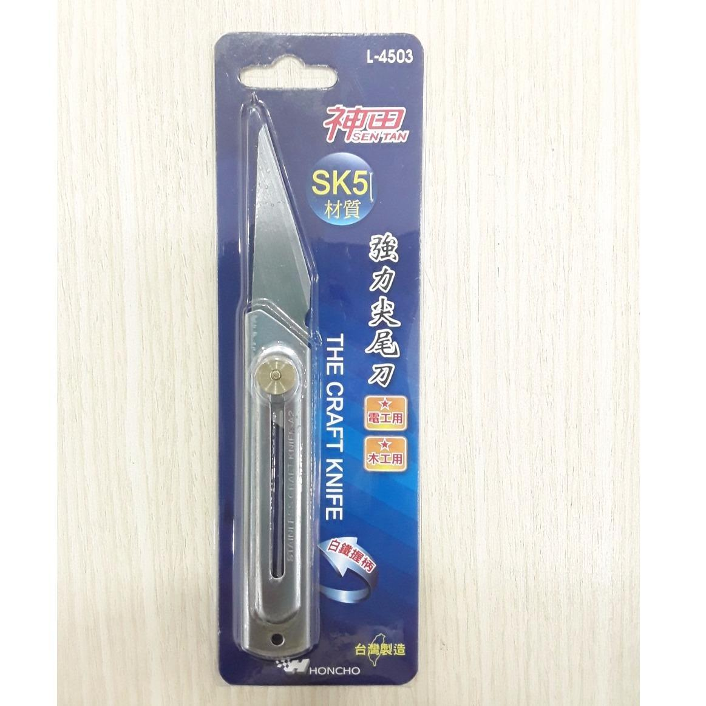 Dao có lưỡi cắt trắng SK5 kiểu L-4503