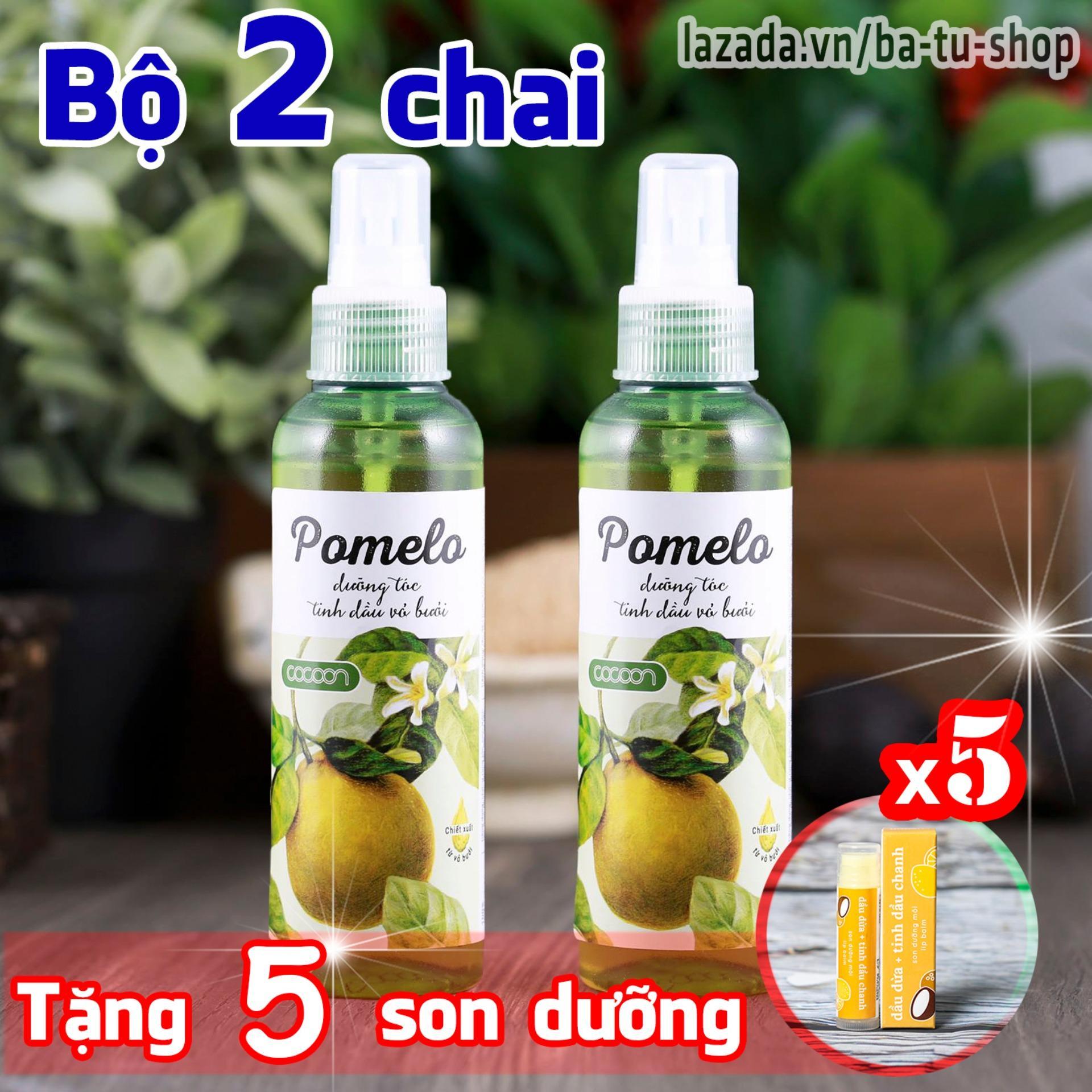Hình ảnh Bộ 2 chai Cocoon tinh dầu bưởi pomelo quà tặng 5 son dưỡng môi Lip Care