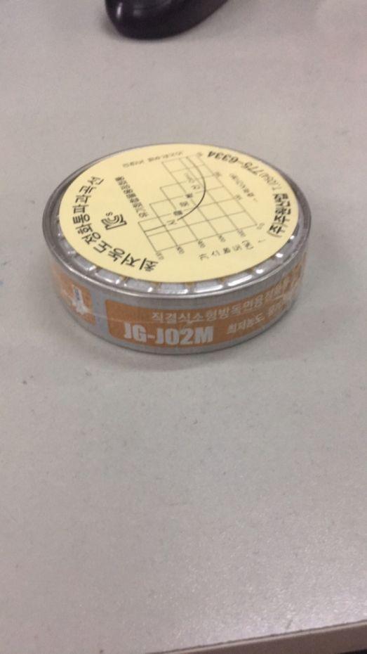 Phin lọc mặt nạ phòng độc Hàn Quốc DOBU SG9012