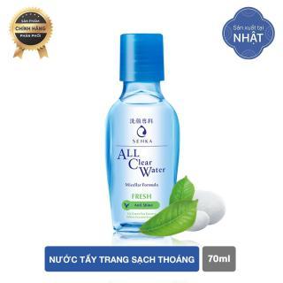 Nước tẩy trang sạch sâu thoáng mịn giảm mụn, kiềm nhờn tươi mát với tinh chất trà xanh Uji tươi mát Senka A.L.L.Clear Water Fresh 70ml thumbnail