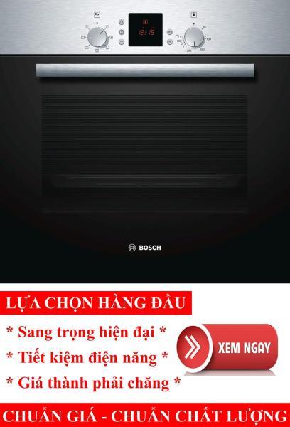 Lò nướng điện đa năng Bosch HBN331E1K, lò nướng điện, lò nướng bánh, lò nướng thủy tinh, lò nướng bánh mì, lò nướng bánh bông lan