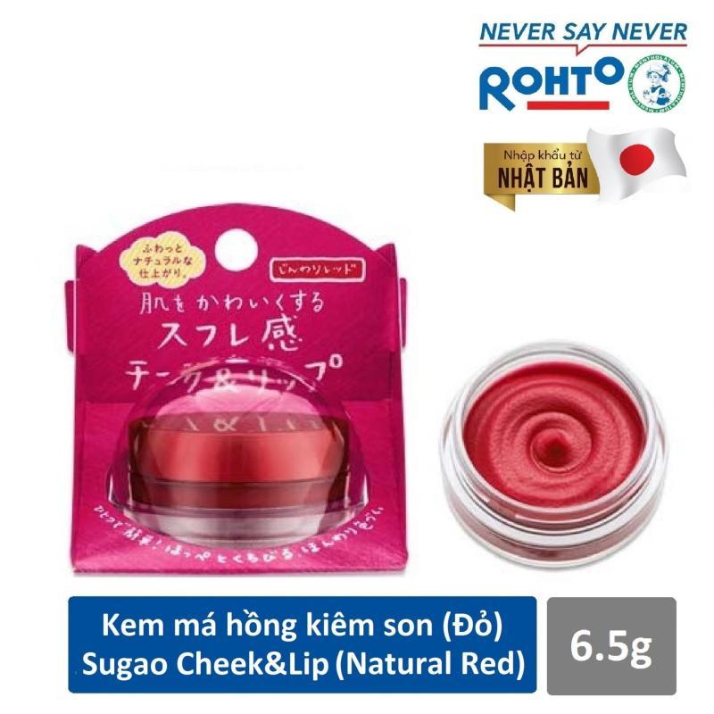 Kem má hồng kiêm son màu đỏ Sugao Air Fit Cheek & Lip Natural Red 6.5g ( Nhập khẩu từ Nhật Bản)