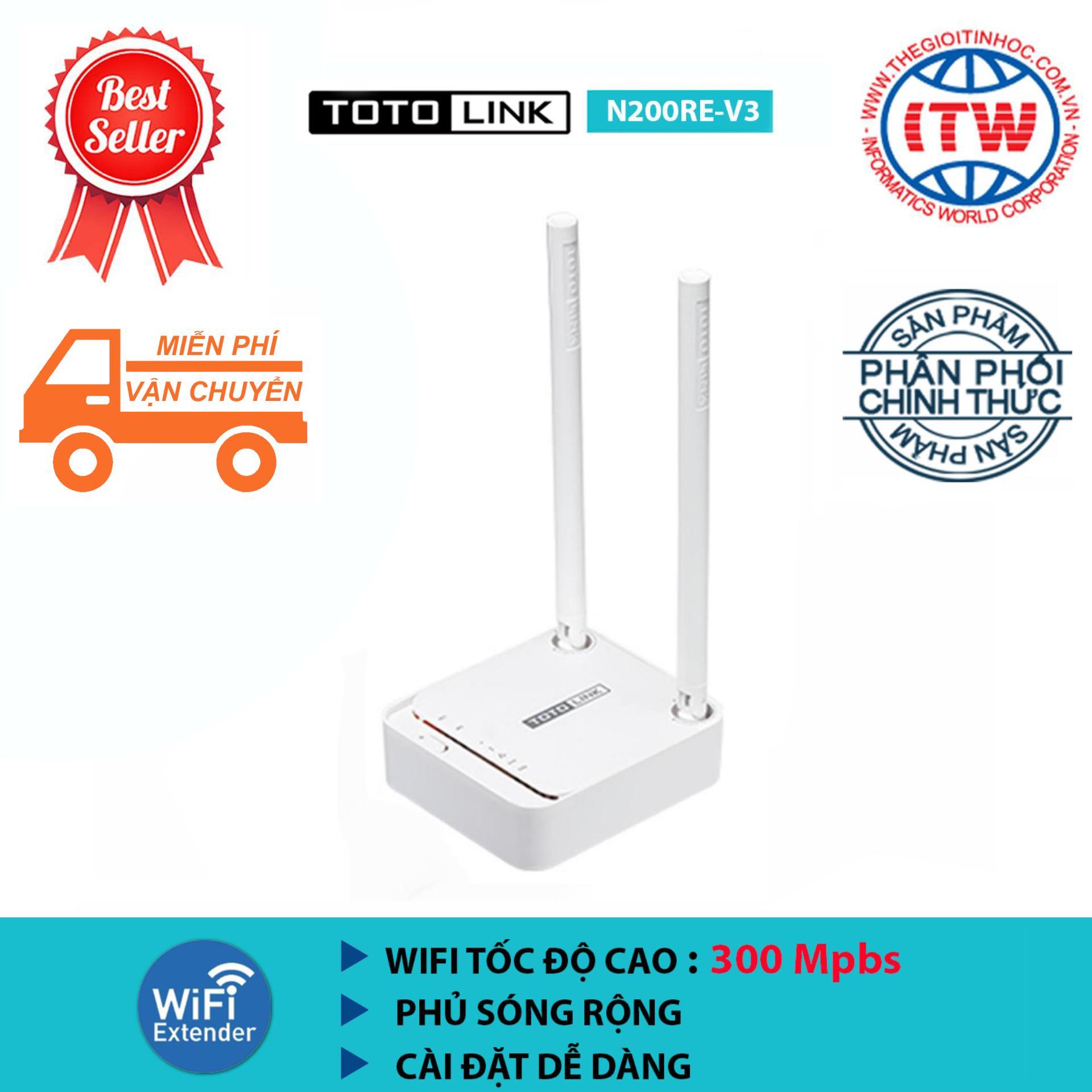 Hình ảnh Router WiFi 300Mbps TOTOLINK N200RE-v3(Trắng) - Hãng phân phối chính thức