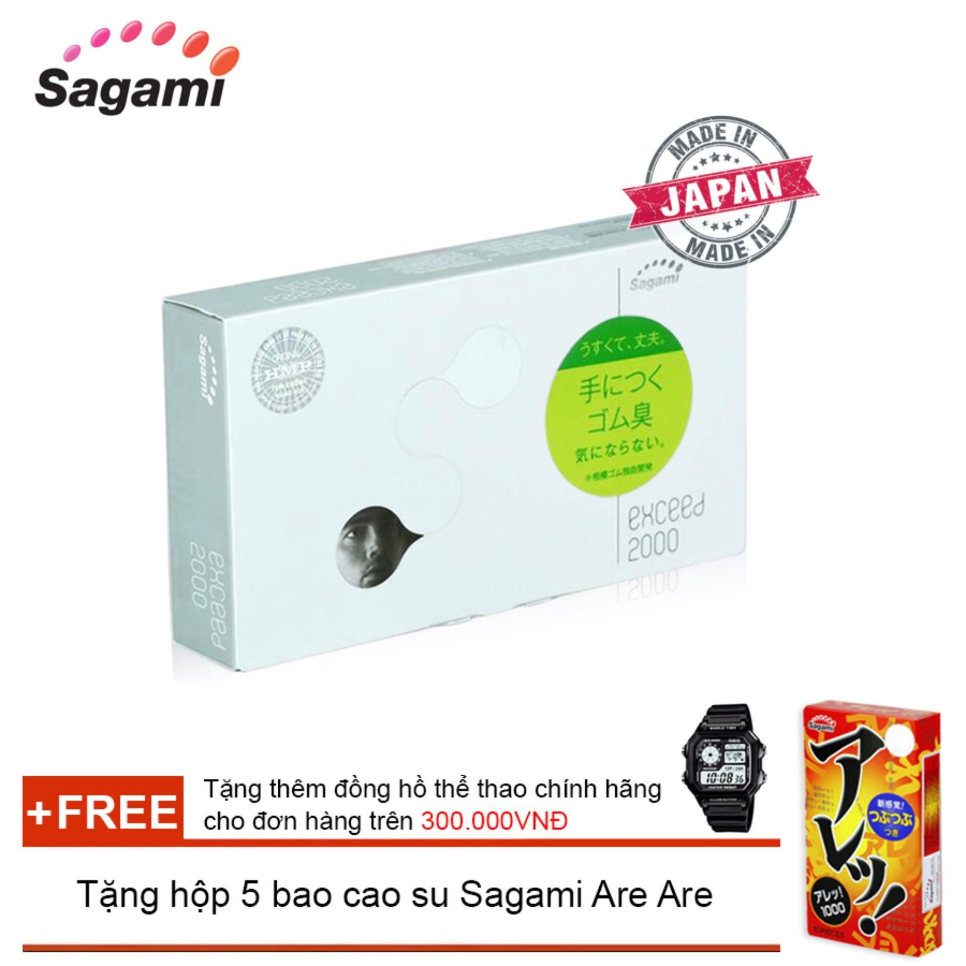 Hình ảnh Hộp 12 bao siêu mỏng, không mùi, co giãn theo kích thước Sagami Exceed 2000 ( 12 bao ) + Tặng hộp 5 bao cao su Sagami Are Are