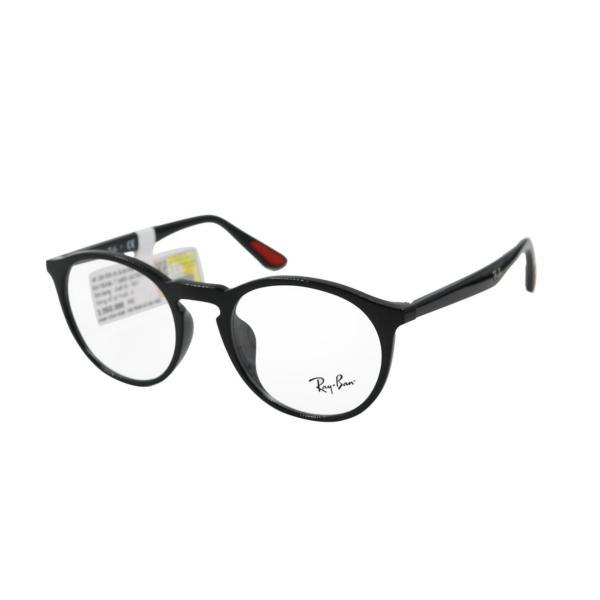 Giá bán Gọng kính rayban RB7145D 2475.14