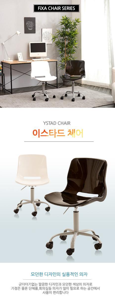 ghe-xoay-ystad-chong-tham-chong-tray-thuong-hieu-han-quoc-1m4G3-sOXWDf_simg_d0daf0_800x1200_max.jpg