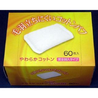 Hộp 60 miếng bông tẩy trang Shico của Nhật Bản thumbnail