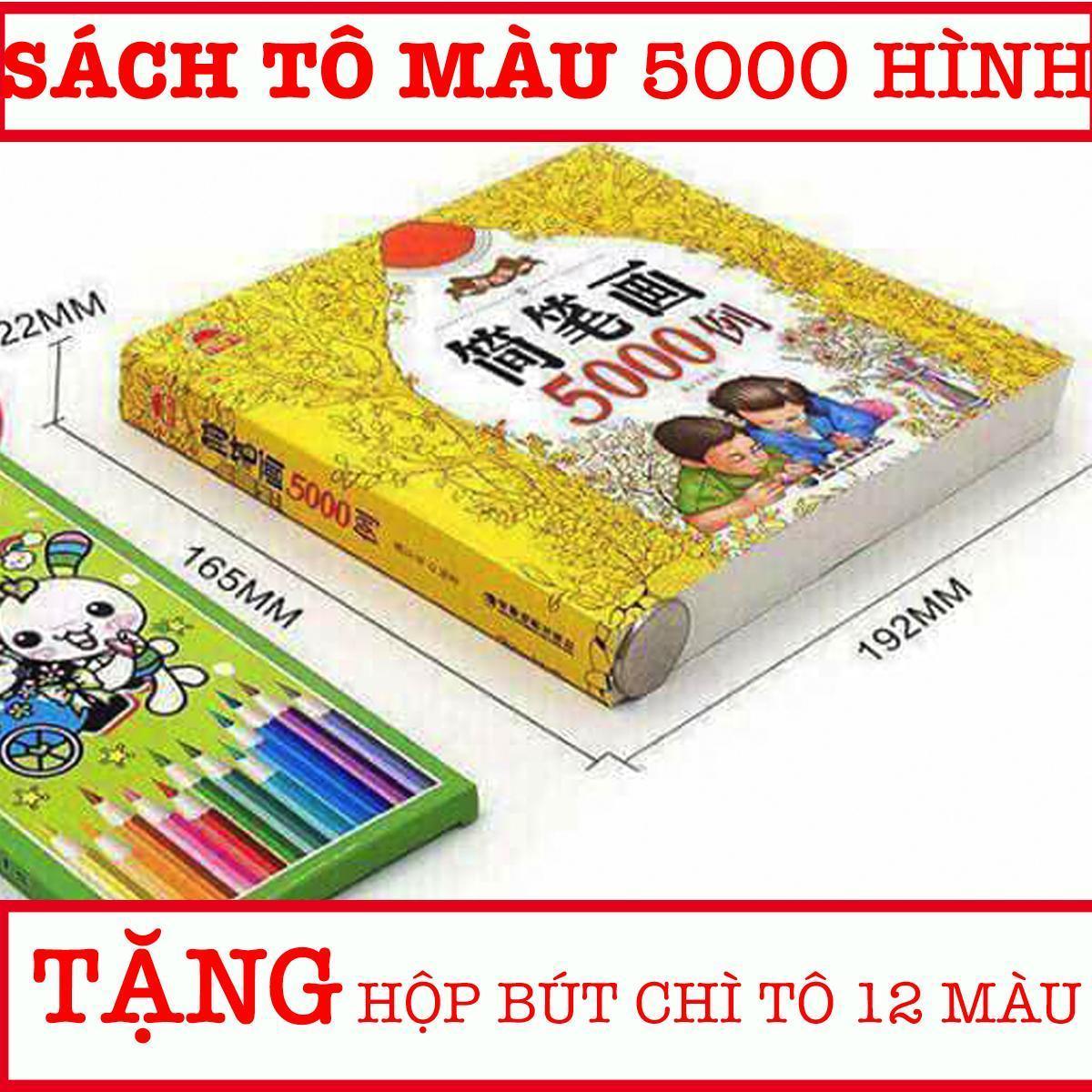 Mua Sách Tô màu 5000 hình tặng kèm 12 bút màu cho bé thoải mái sáng tạo