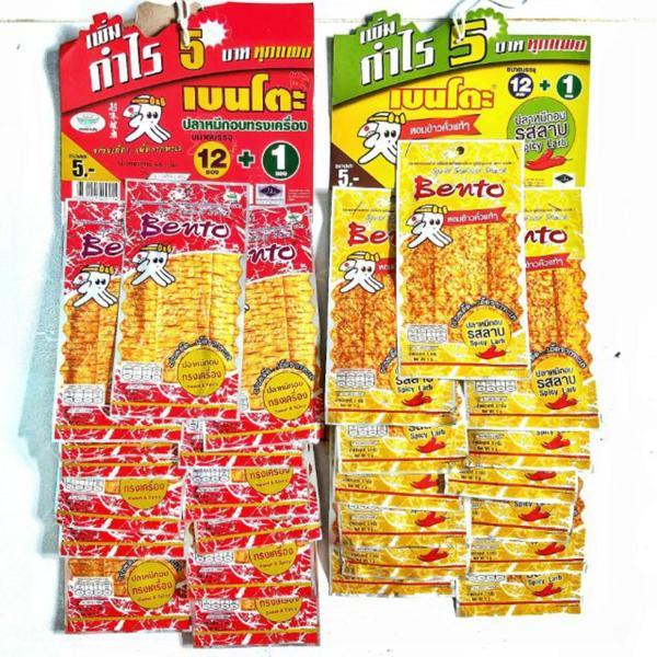 Lốc 12 Gói Mực Tẩm Gia Vị Thái Bento 5g + tặng 1 gói