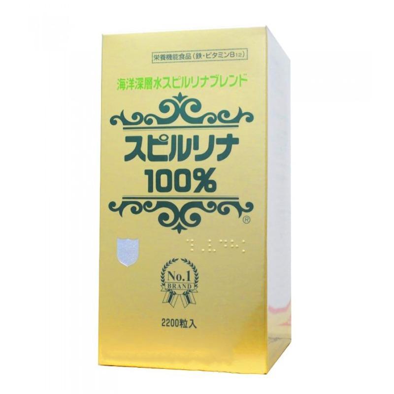 Ôn Tập Tảo Xoắn Spirulina Nhật Bản Hộp 2200 Vien Japan Algae Trong Hà Nội