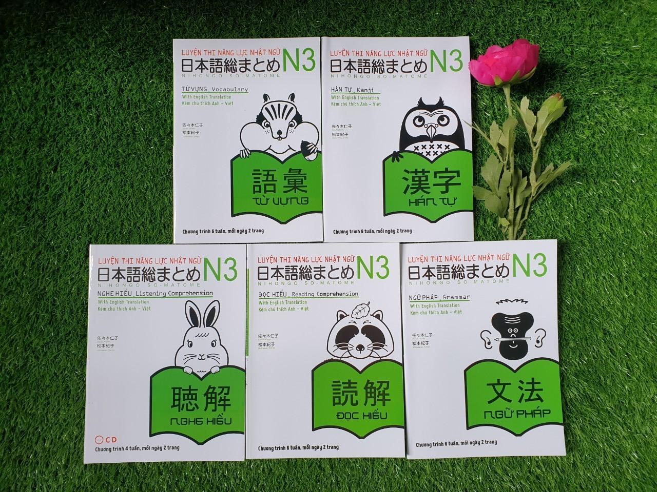 Sách Tiếng Nhật Trọn Bộ Soumatome N3 (5 Cuốn - Dịch Tiếng Việt, Kèm CD) Giảm Giá Khủng