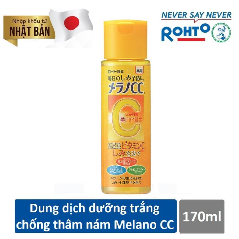 Dung dịch dưỡng trắng da chống thâm nám Melano CC Whitening Lotion 170ml ( Nhập khẩu từ Nhật Bản) cao cấp