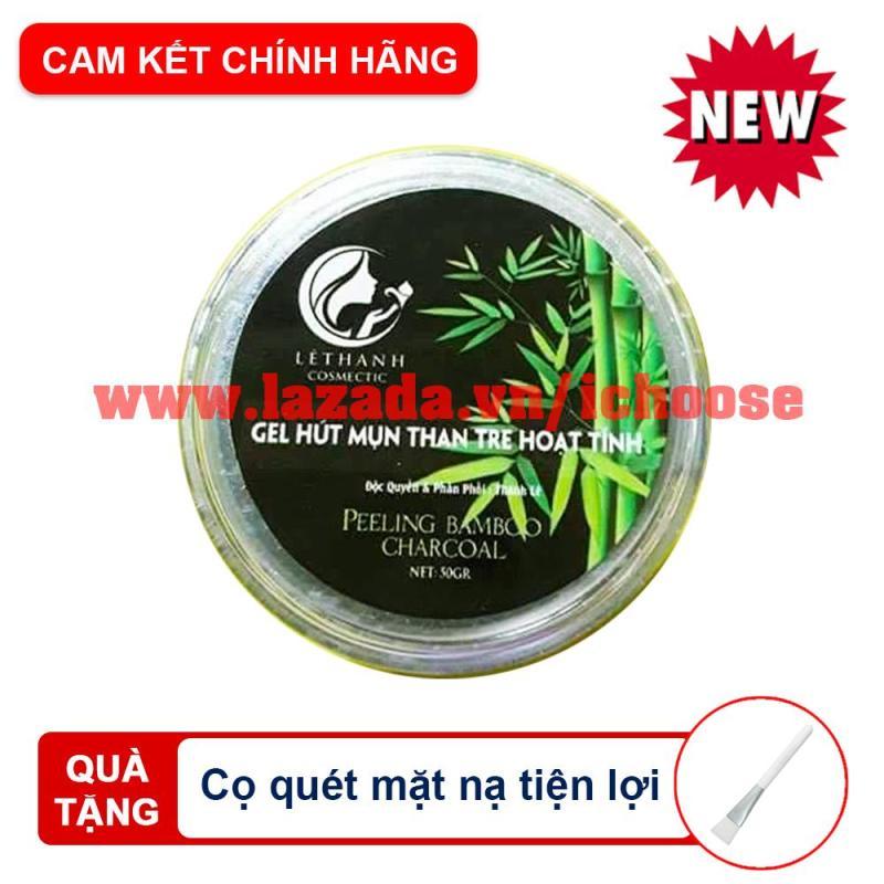 Gel lột mụn than tre hoạt tính Lê Thanh - Chính Hãng - Tặng cọ quét mặt nhập khẩu