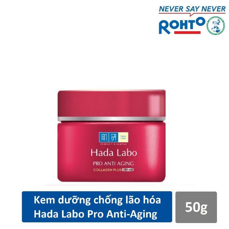 Kem dưỡng chuyên biệt chống lão hóa Hada Labo Pro Anti Aging Cream 50g giá rẻ