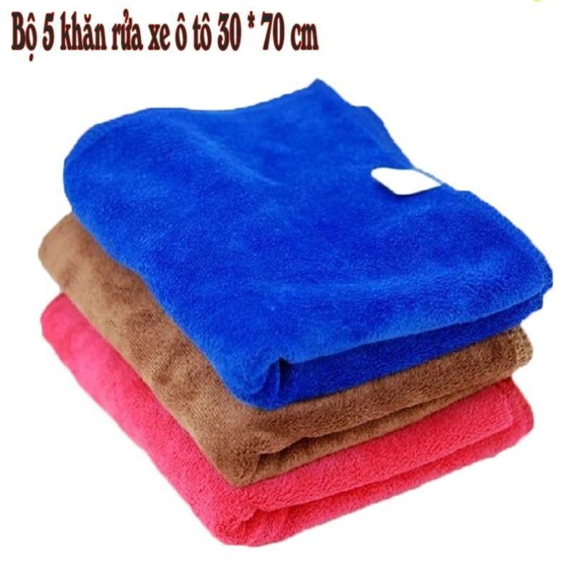 Bộ 5 khăn rửa xe ô tô kích thước 30 x 70 cm