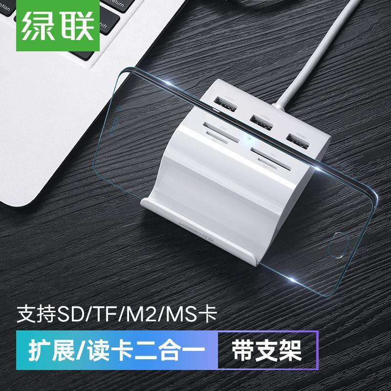 UGREEN Nhiều Giao Diện USB Bộ Chia Tách Splitter HUB