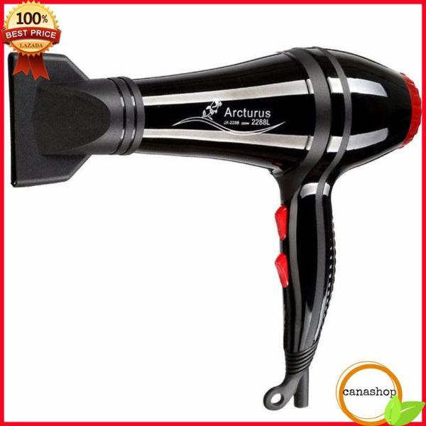 Máy Sấy Tóc JX-2288, Máy sấy tóc 2 chiều nóng lạnh Công suất 2200W, Máy sấy tóc, Máy sấy tóc loại nào tốt, Máy sấy tóc mini, Máy sấy tóc tạo kiểu, Máy sấy tóc giá rẻ, Máy sấy tóc 2000w, Máy sấy tóc công suất lớn- Canashop