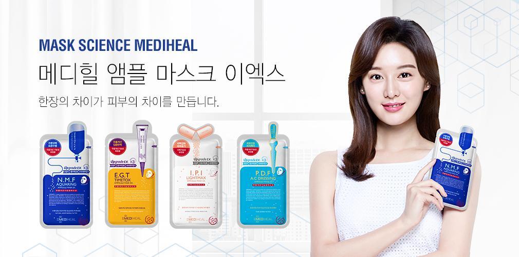 Image result for mediheal mask