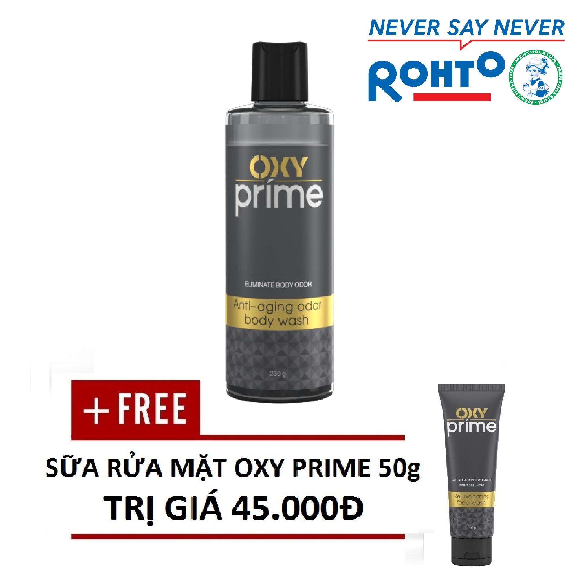 Hình ảnh Sữa tắm khử mùi Oxy Prime 230g + Tặng Kem rửa mặt OXY Prime 50g