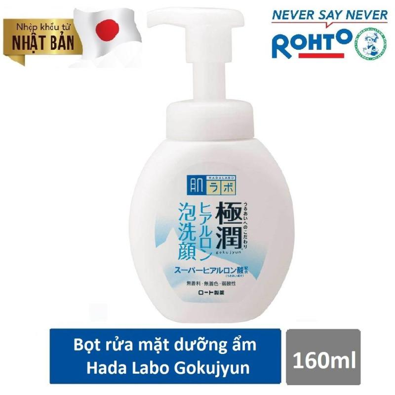 Bọt rửa mặt dưỡng ẩm Hada Labo Gokujyun Moisturizing Foaming Wash 160ml ( Nhập khẩu từ Nhật Bản) nhập khẩu