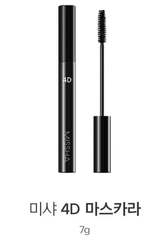Mascara 4D cao cấp