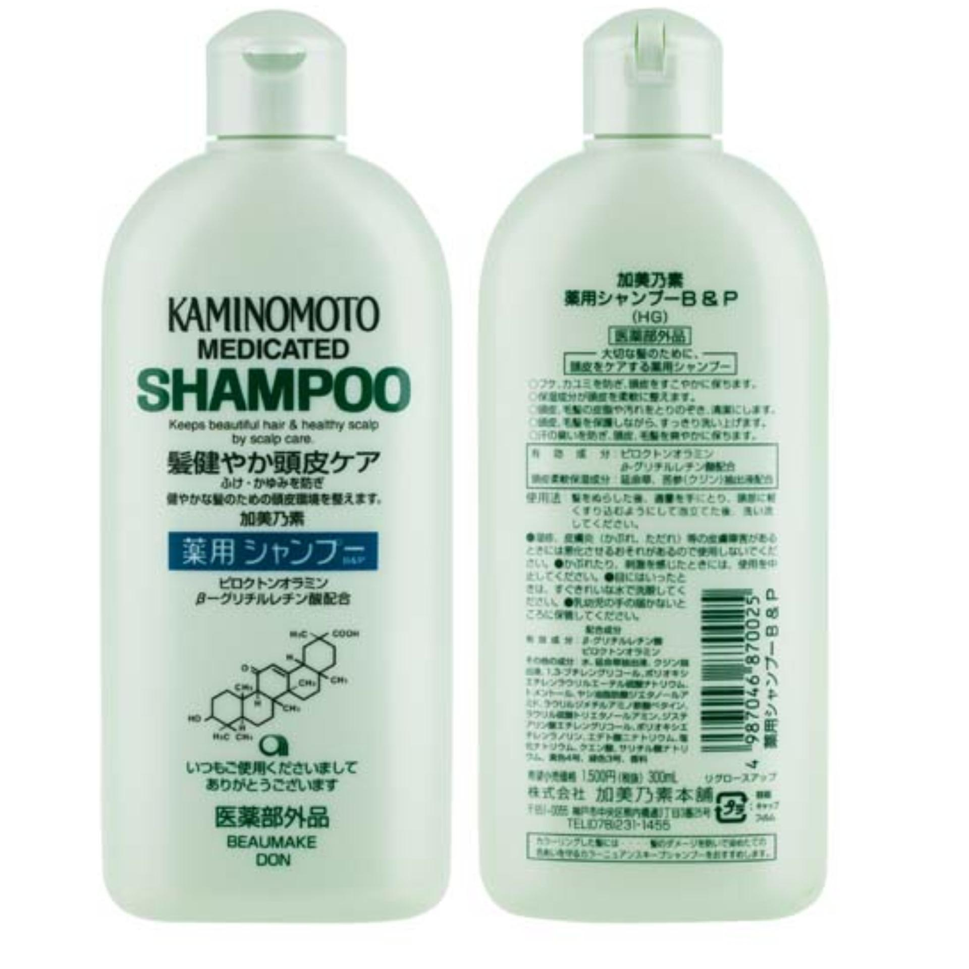 Dầu Gội Kích Thích Mọc Tóc Kaminomoto Medicated Nhật Bản 300ml nhập khẩu