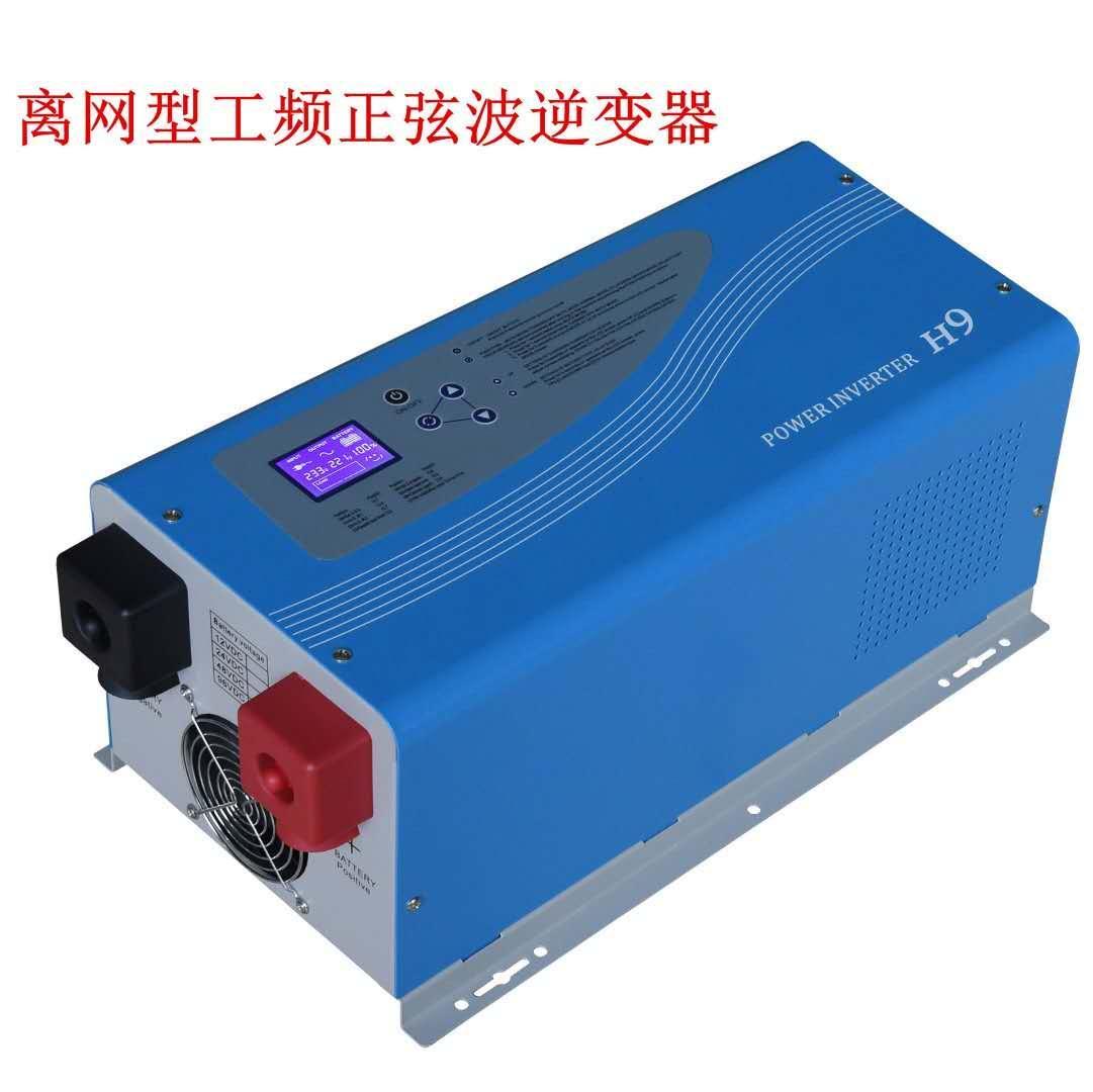 KÍch điện sin chuẩn 5000w model H9-502