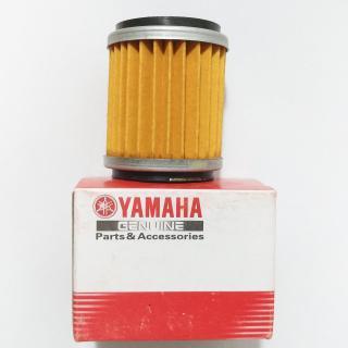 Lọc nhớt Yamaha Indonesia thumbnail