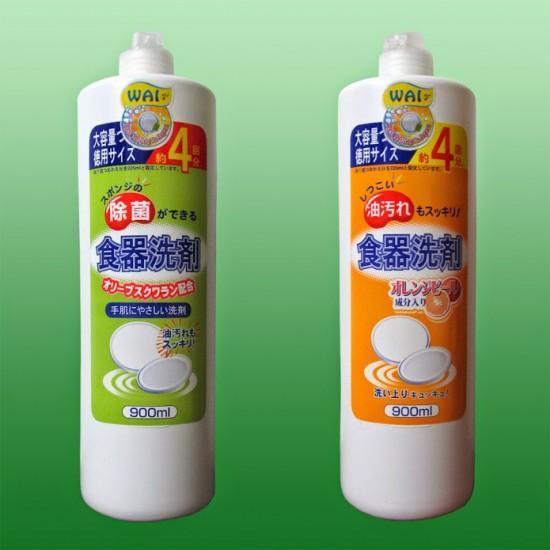 Nước rửa chén siêu đậm đặc Wai 900ml hương chanh