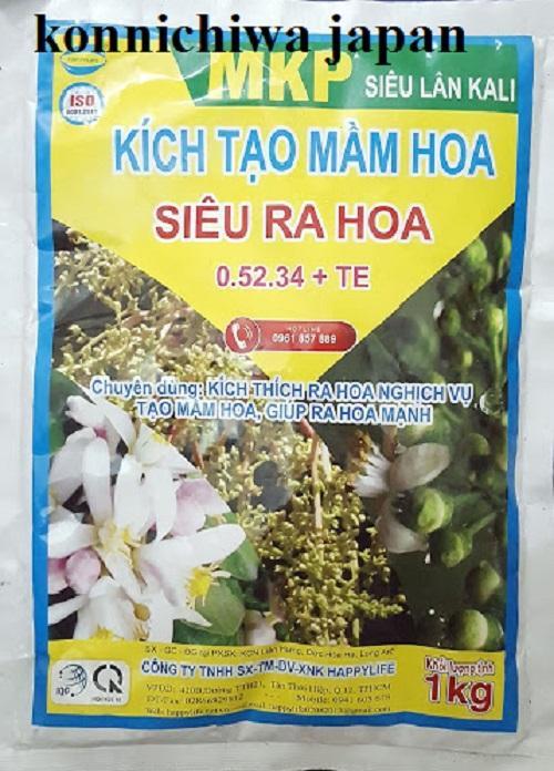 Siêu lân kali kích thích ra hoa nghịch mùa MPK 0-52-34 TE 1kg