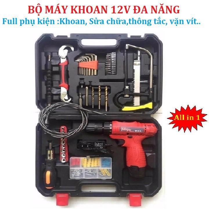 Bộ máy khoan pin sửa chữa bắn vặn vít đa năng 12V