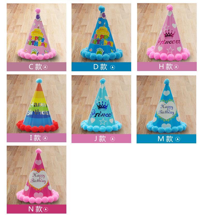 Hình ảnh Mũ sinh nhật chủ tiệc cho bé trai và bé gái