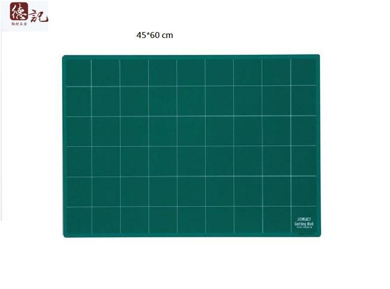 Mua Tấm bảng cắt  OLFA (qui cách :45*60cm)