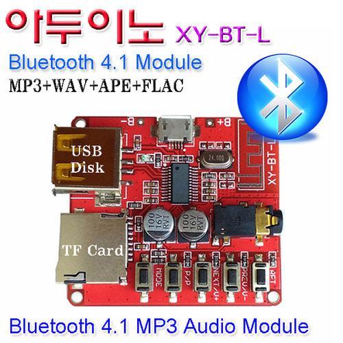 Hình ảnh Mạch Bluetooth mini 4.1 (có giải mã thẻ TF và USB)