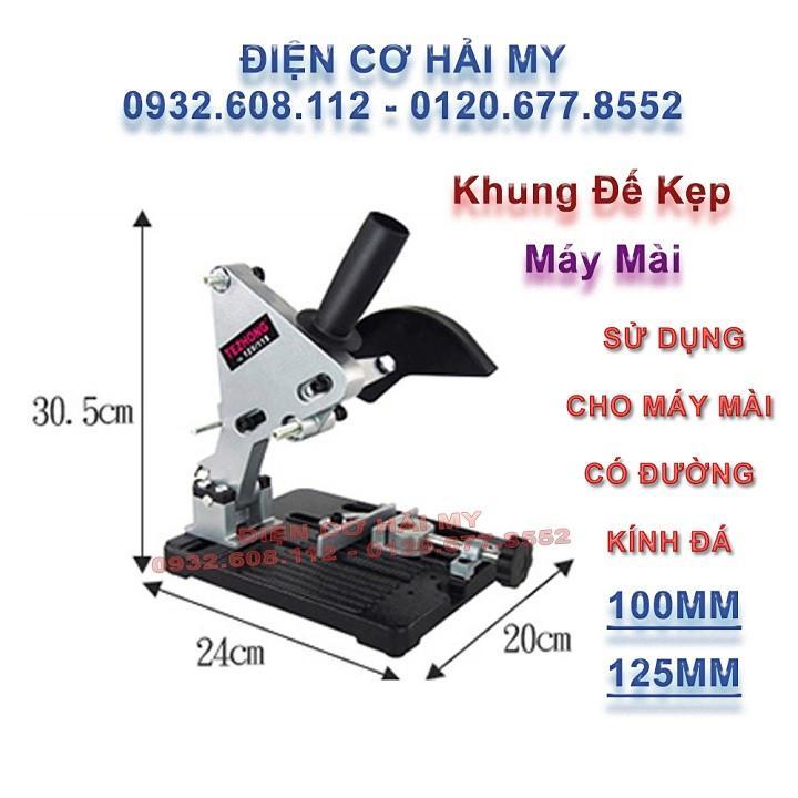 Đế Kẹp Máy Mài Cầm Tay TZ-6103 - Giá Đỡ Máy Mài (Update Mẫu Mới)