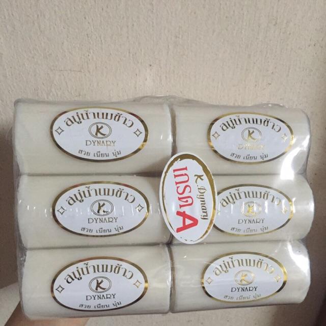 Hình ảnh 5 Bánh xà phòng trắng da cám gạo Thái Lan