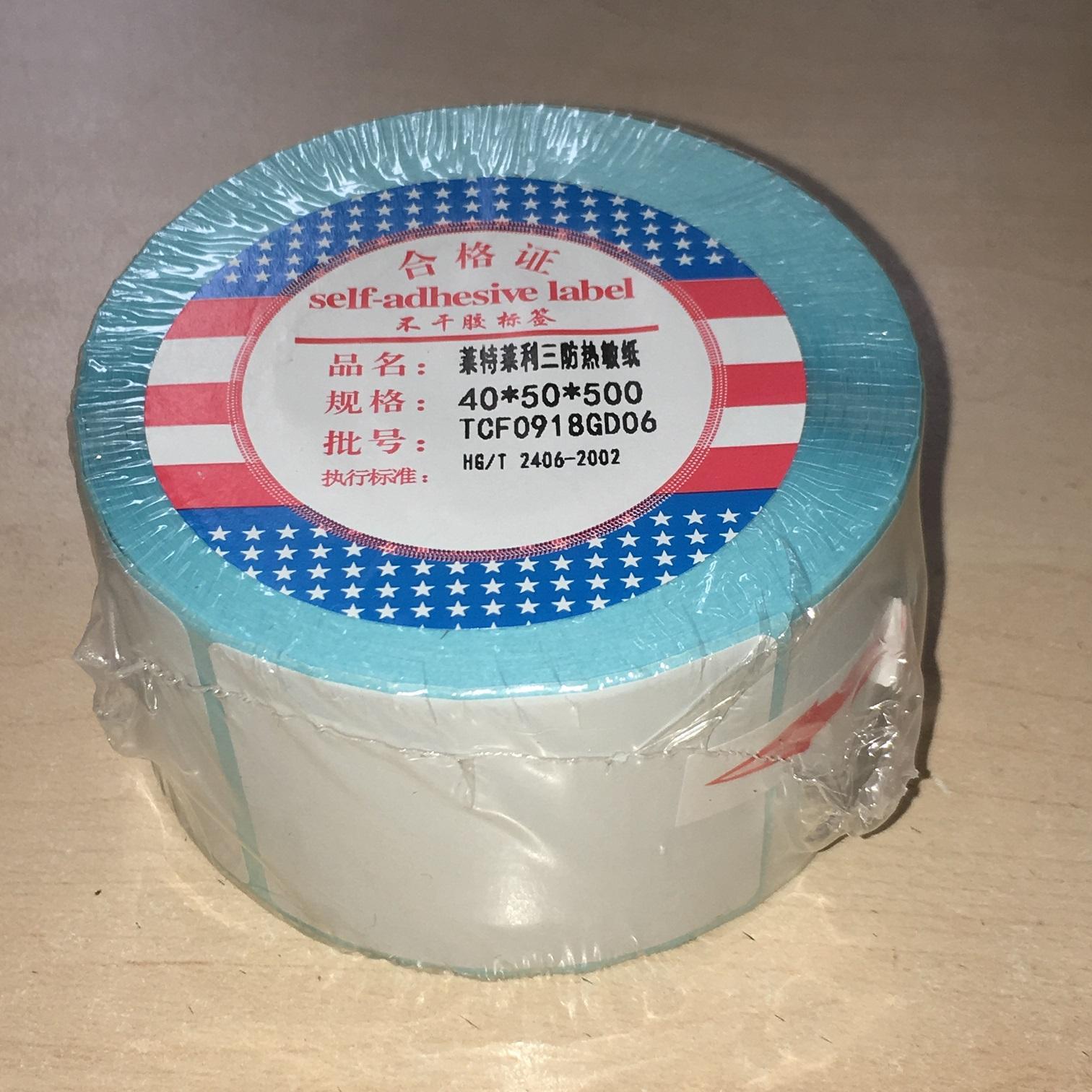 Mua Bộ 5 cuộn giấy in nhiệt tem nhãn mã vạch 40x50mmx500 tem