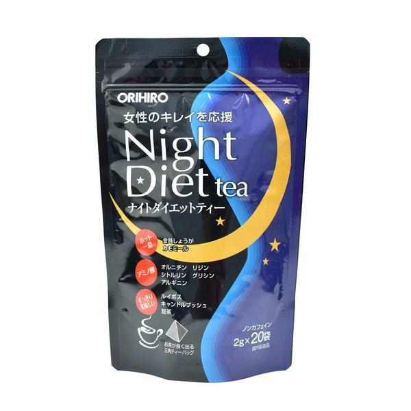 TRÀ GIẢM CÂN NHẬT BẢN ORIHIRO NIGHT DIET TEA