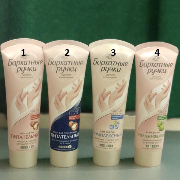 Kem dưỡng da tay lụa chống lão hóa Silky Hand Cream 80ml - TUÝP HỒNG nhập khẩu