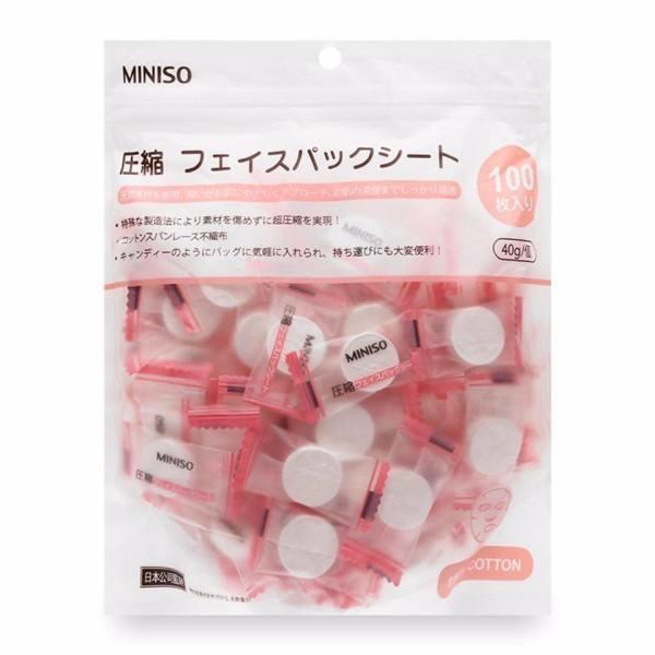 Mặt nạ nén hoa hồng Miniso 100 viên Nhật Bản tốt nhất