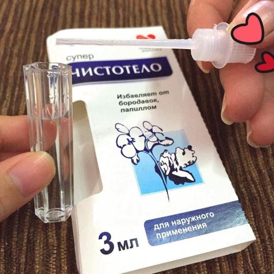 Hình ảnh Thuốc tẩy nốt ruồi an toàn Gel Dvelinil tẩy nốt ruồi, mụn cóc, mụn thịt, sẹo lồi - Nga