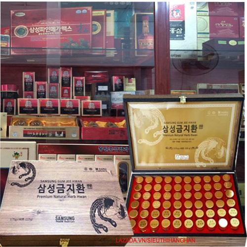 An Cung Ngưu Hoàng Hoàn SAMSUNG Hàn Quốc hộp gỗ 60 viên * 3.75g - Phòng ngừa đột quỵ tai biến