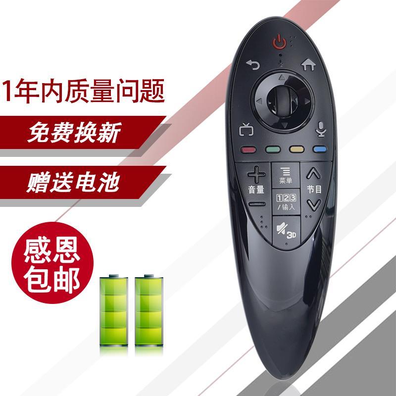 Thay Thế Nguyên Đai Nguyên Kiện Xưởng Ban Đầu LG Năng Động Thông Minh 3D Ti Vi Điều Khiển AN-MR500G GB Phím Menu AKB73975804 Không Hỗ Trợ Giọng Nói