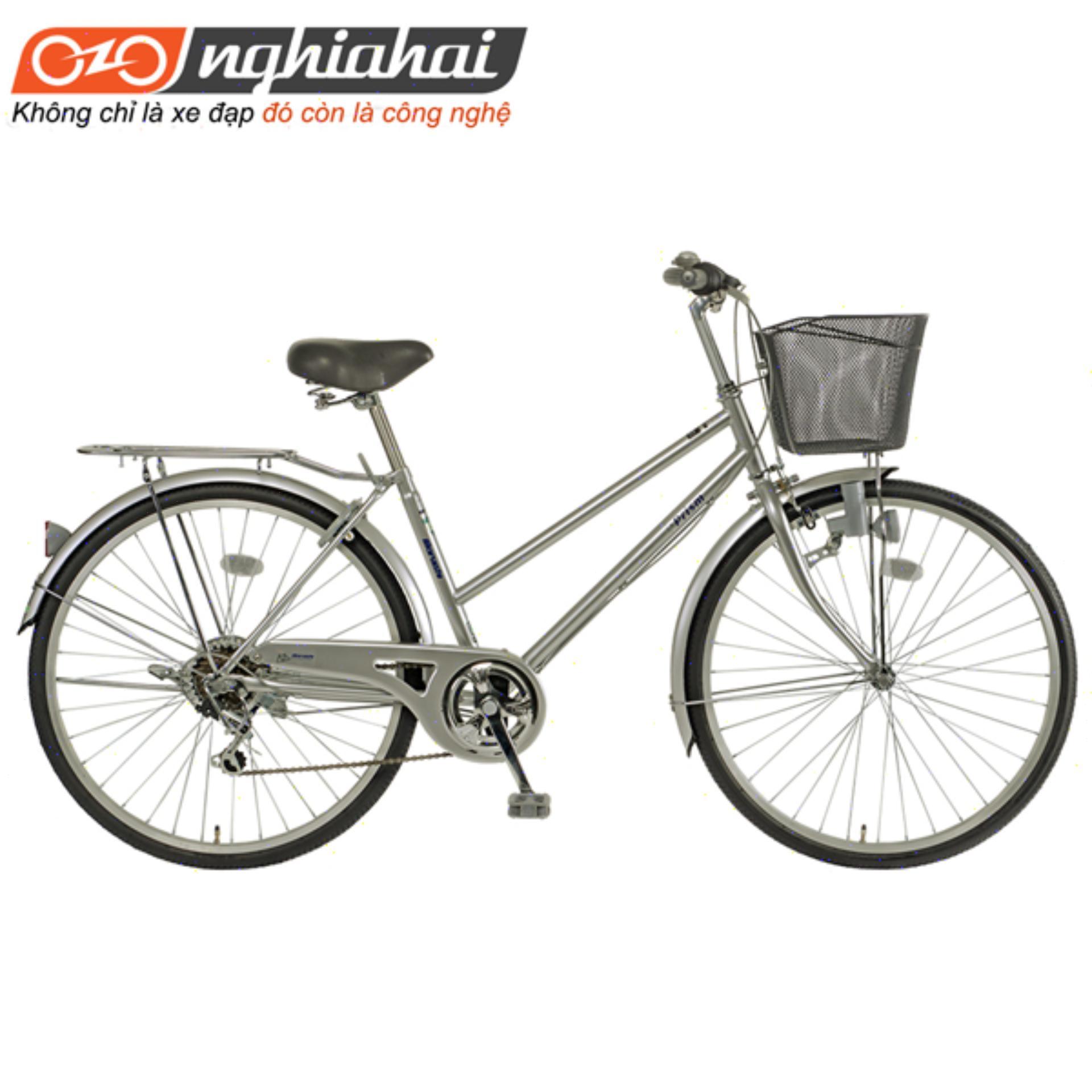 Xe đạp Nhật Bản Maruishi PRT2671 (bạc)