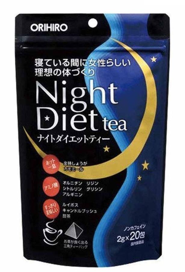 Trà Giảm Cân Ban Đêm Orihiro Night Diet Tea 20 Túi x 20g
