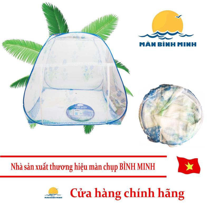 Màn chụp gia đình tự bung cao cấp gấp gọn loại 1 cửa 1m8 x 2m siêu bền (Loại đỉnh rộng) - Hàng Việt Nam
